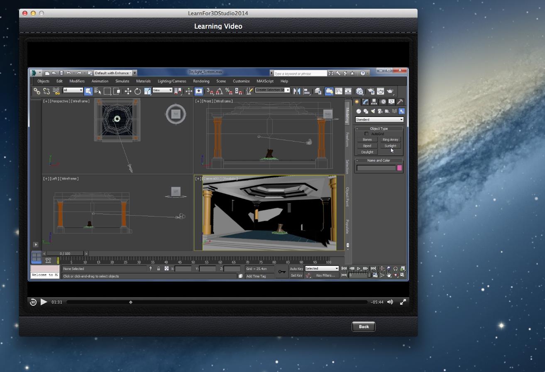 3d studio max 2014 video training download software for 3d studio max models