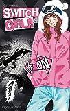 Switch girl Vol.9