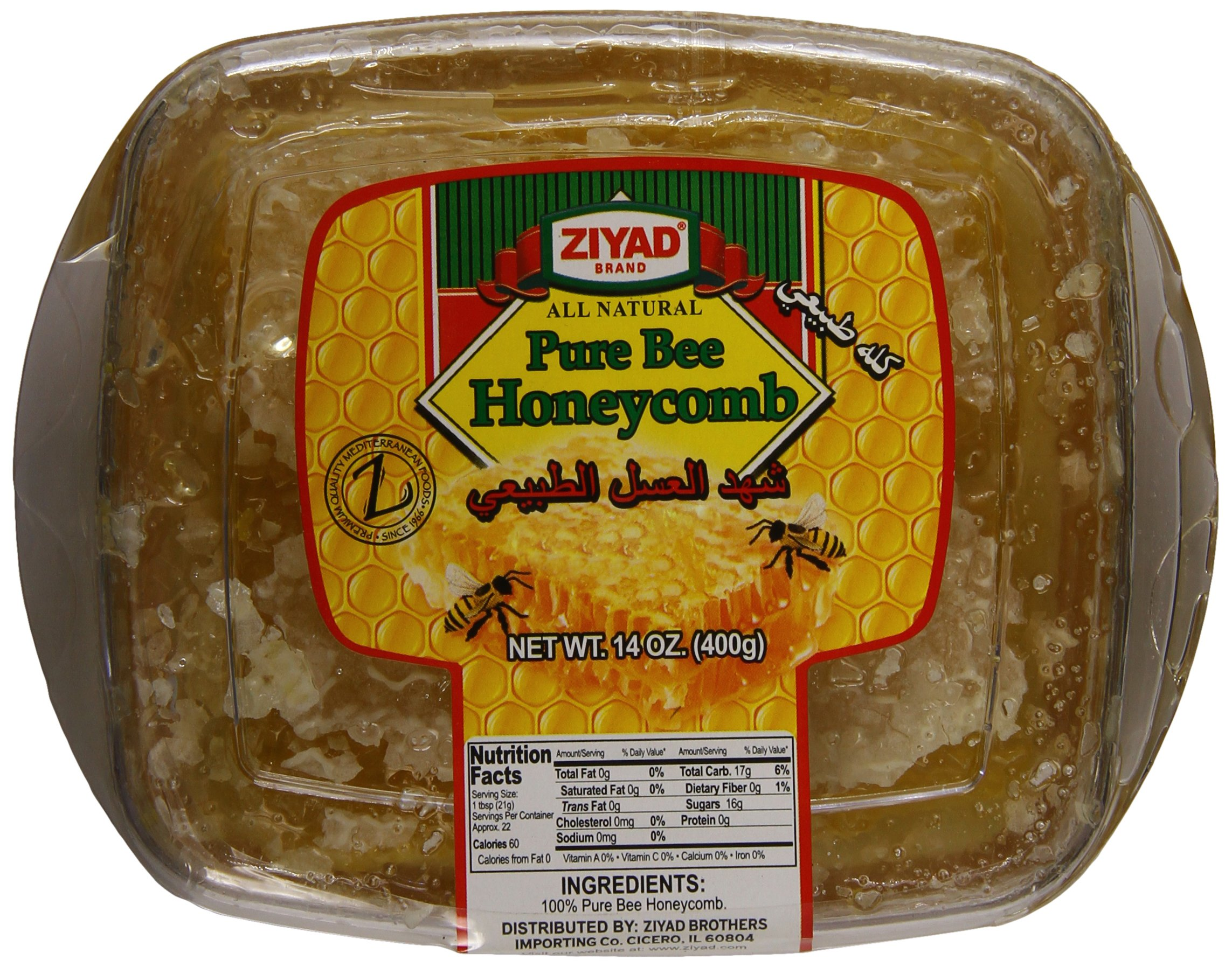 Ziyad All Natural Pure Bee Honeycomb, 14 Ounce ( Pack May Vary )