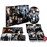 監視者たち 豪華版 Blu-ray BOX