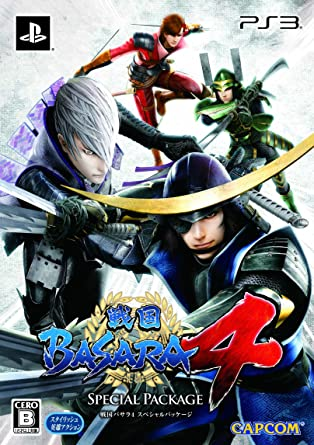 Amazon com: Sengoku BASARA4 Special Package [Japan Import]: Video Games