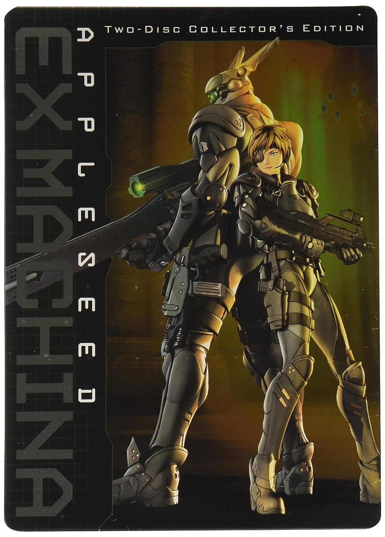 Amazon Com Appleseed Ex Machina 2 Disc Collector S Edition John Woo Movies Tv
