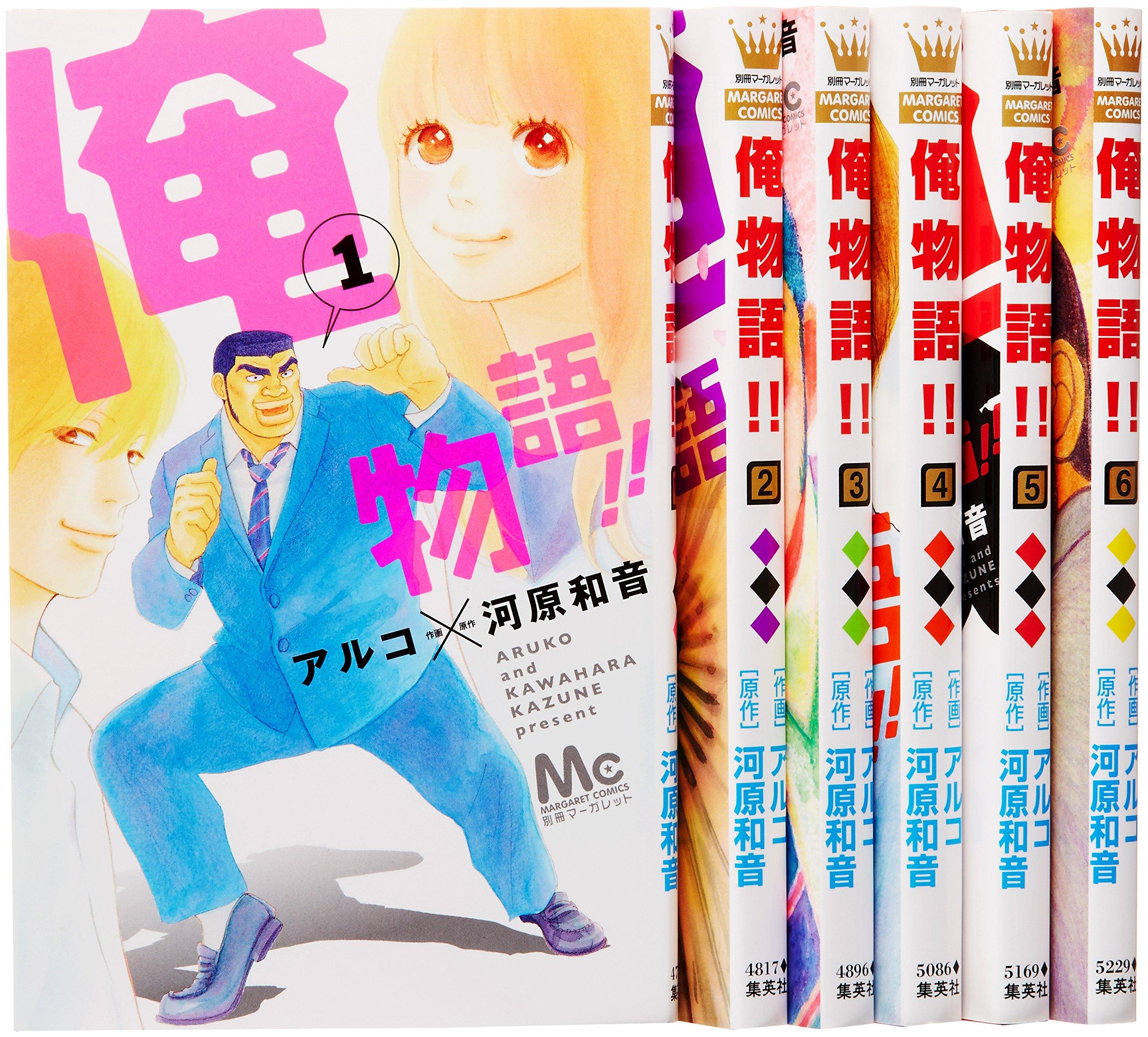 俺物語!! コミック 1-6巻セット ...