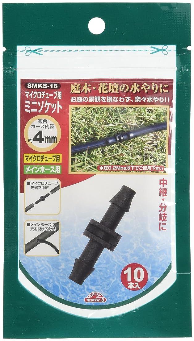詳細な無駄だ病弱【Amazon.co.jp限定】 タカギ(takagi) 自動水やり パーツ 4mm水やりホース 10m(袋包装) 4mmホース QFKT210 【安心の2年間保証】