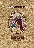 母子手帳 2006−2012 [DVD]
