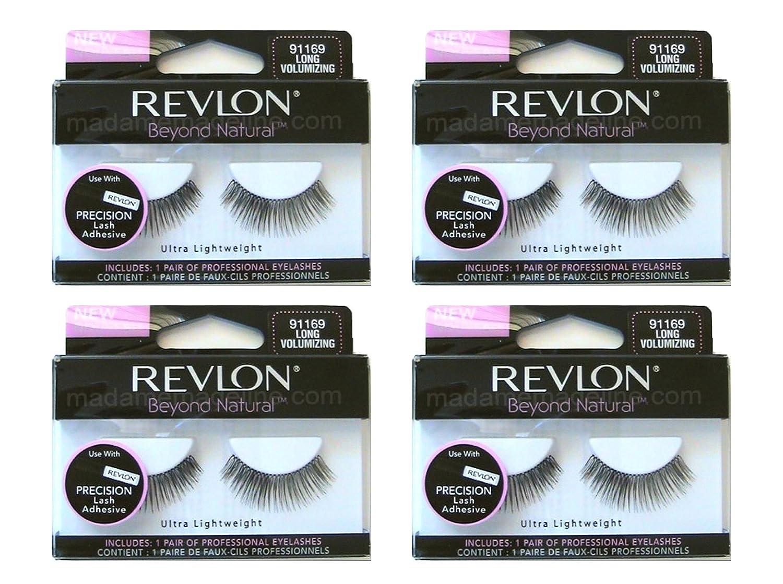 Amazon Revlon Beyond Natural Professional Eyelashes Long