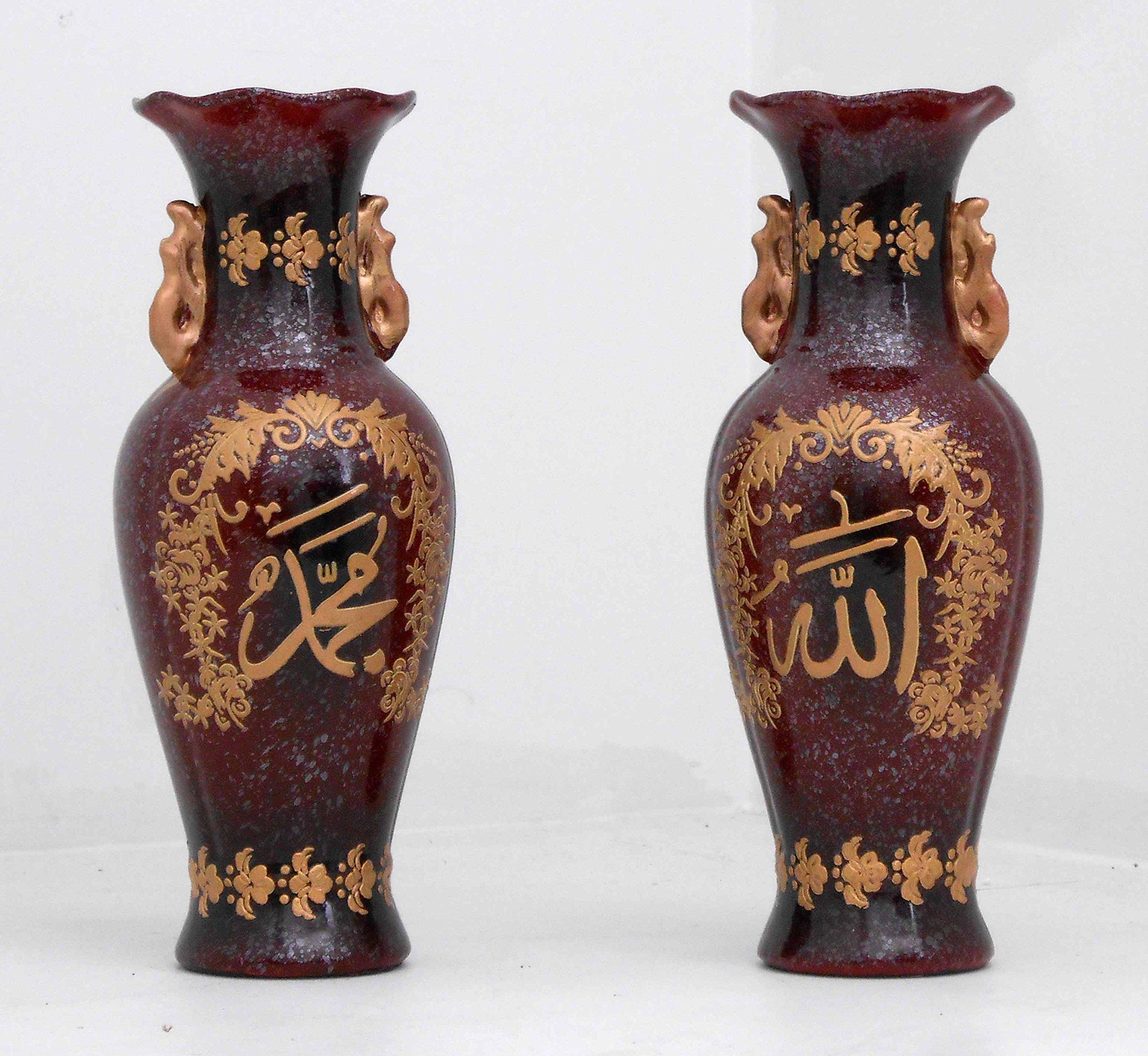 Nabil's Gift Shop Islamic Muslim set burgundy ceramic vase Allah & Mohammad/Home Decorative # 1735