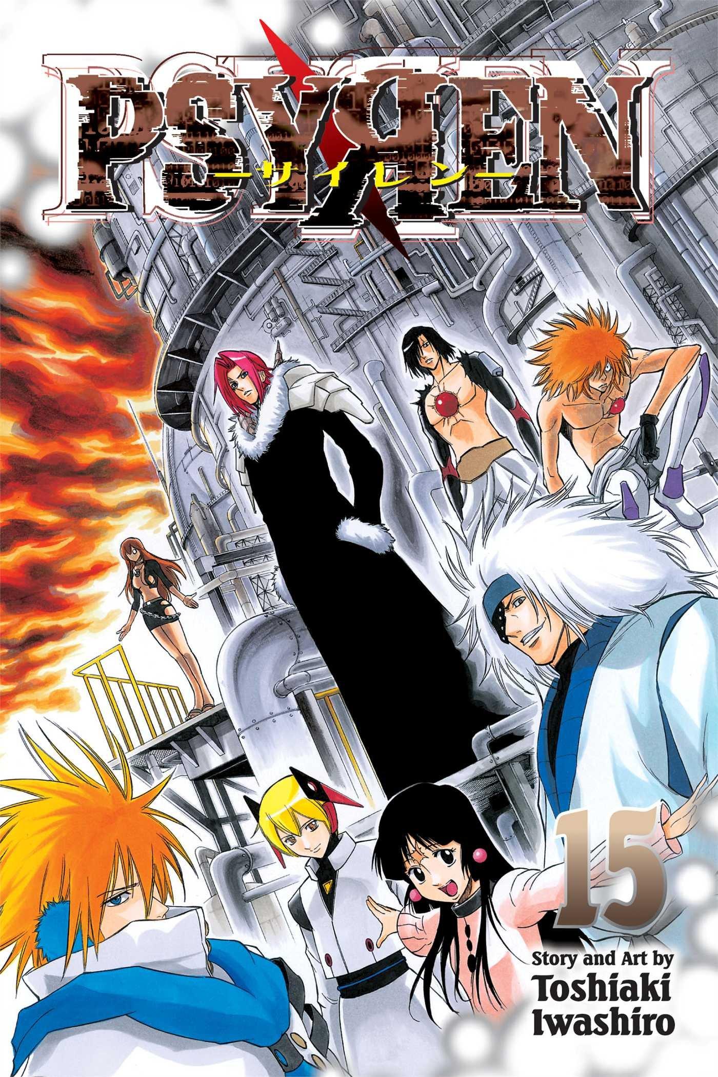 Psyren Vol 15 15 Iwashiro Toshiaki 9781421559155 Amazon Com Books