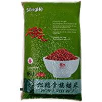 SongHe Noble Red Rice, 5kg (Vacuum Packed)