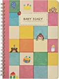 銀鳥産業 育児日記 自分にあったスタイルの育児日記を選びます