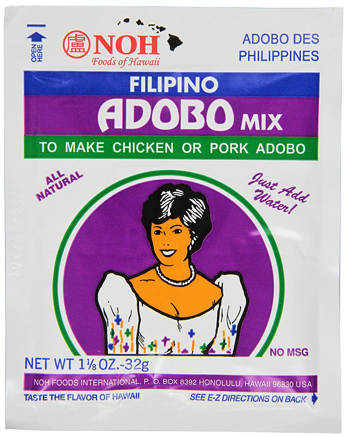 Amazon Com Noh Filipino Adobo 1 125 Ounce Packet Pack Of 12 Mixed Spices And Seasonings Grocery Gourmet Food