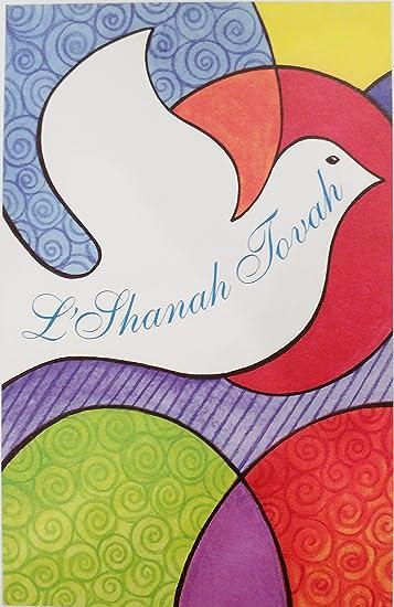 Amazon lshanah tovah peace dove jewish greeting card rosh lshanah tovah peace dove jewish greeting card rosh hashanah shanah m4hsunfo
