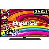 ハイセンス  Hisense 43V型 4Kチューナー内蔵液晶テレビ レグザエンジンNEO搭載 Works with Alexa対応 HDR対応 -外付けHDD録画対応(W裏番組録画)/メーカー3年保証-43A6800