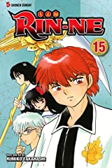 RIN-NE, Vol. 15 Kindle Edition