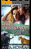 Bear's Christmas Bride (Shifter Grove Brides Book 8)