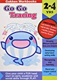 Go Go Tracing 2-4 (Gakken Workbooks)