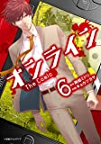 オンライン The Comic(6) (エッジスタコミックス)