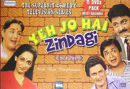 Amazon com: Yeh Jo Hai Zindagi (DvD/TV Series/Sitcom/Comedy