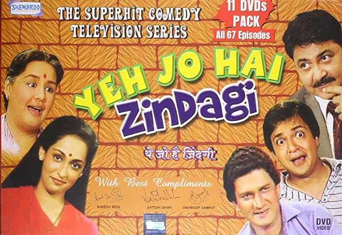 Amazon in: Buy Yeh Jo Hai Zindagi - 11 DVDs Pack (all 67 Episodes