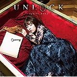 井口裕香/UNLOCK(通常盤)