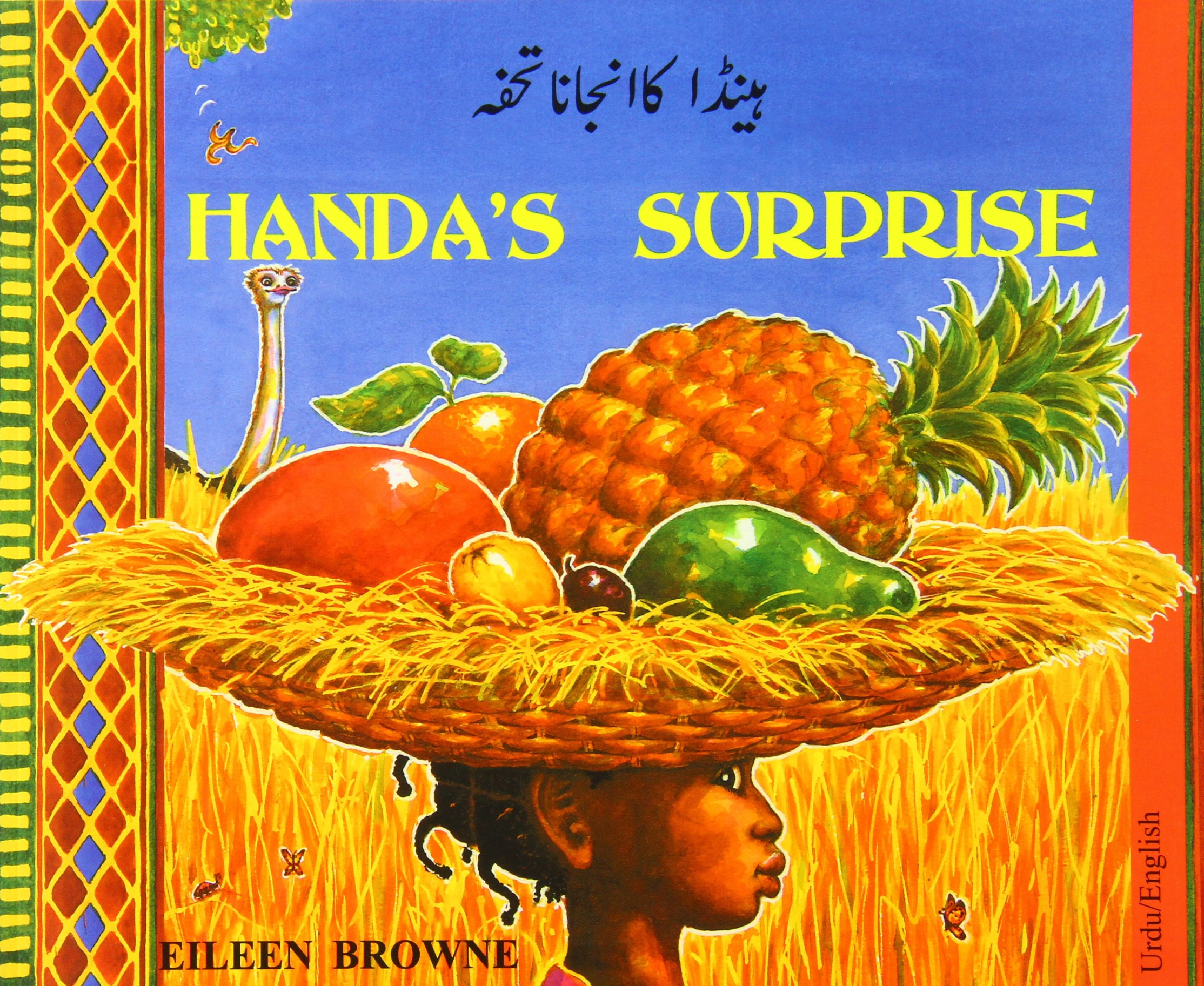 Handa's Surprise in Urdu and English