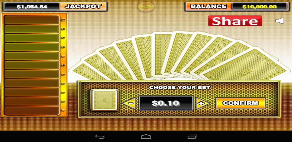 Party Poker Casino App