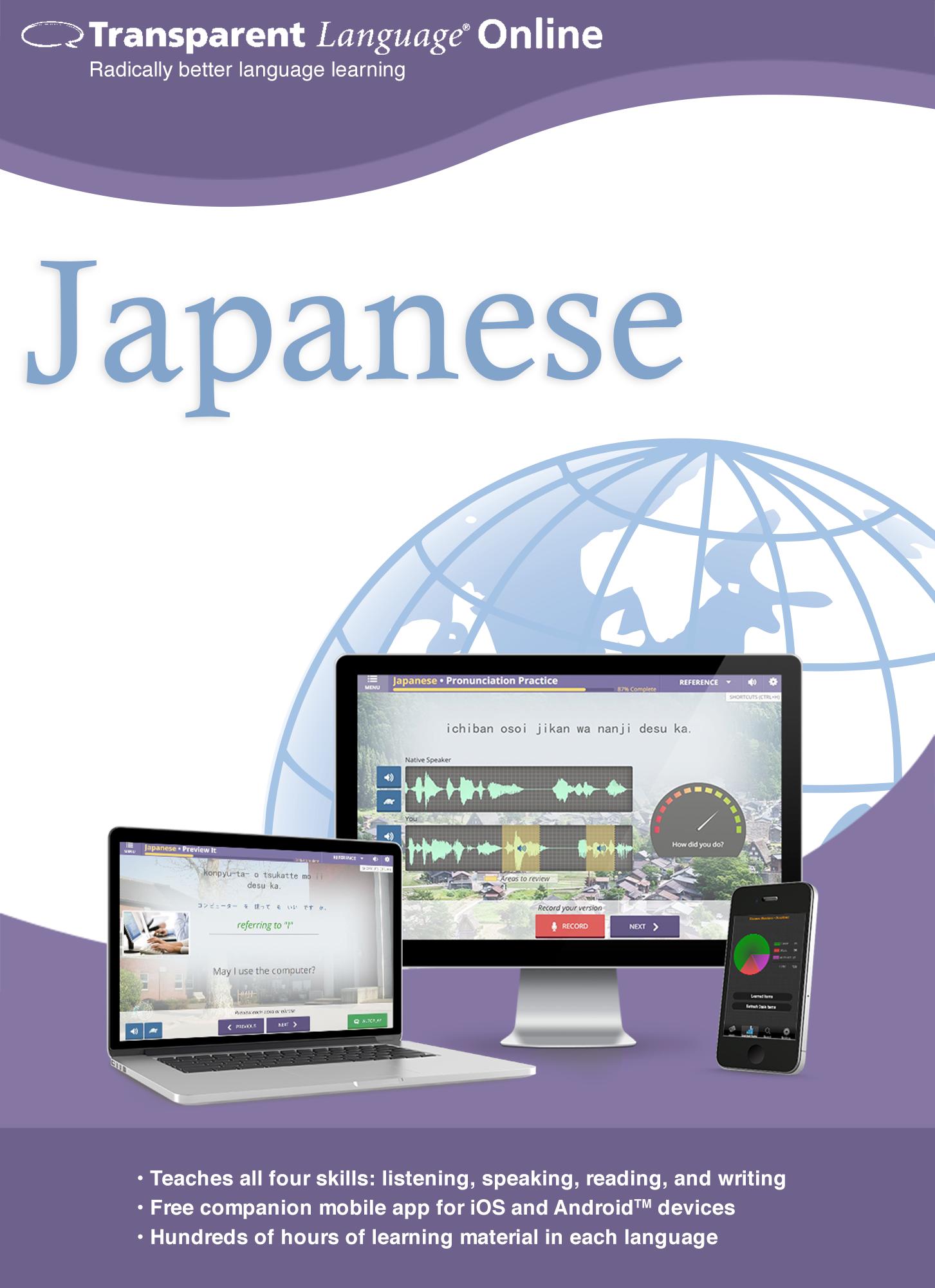 Transparent Language Online - Japanese - 12 Month Subscription [Online Code]