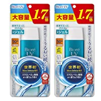 Biore Uv Aqua Rich Watery Gel SPF50 + PA ++++ 155ml / 5.4 oz (2019 Limited Edition Large size) set of 2