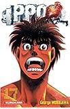 Ippo - Saison 3 - La défense suprême Vol.17