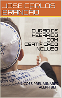 BAIXAR APOSTILA HEBRAICO GRATIS