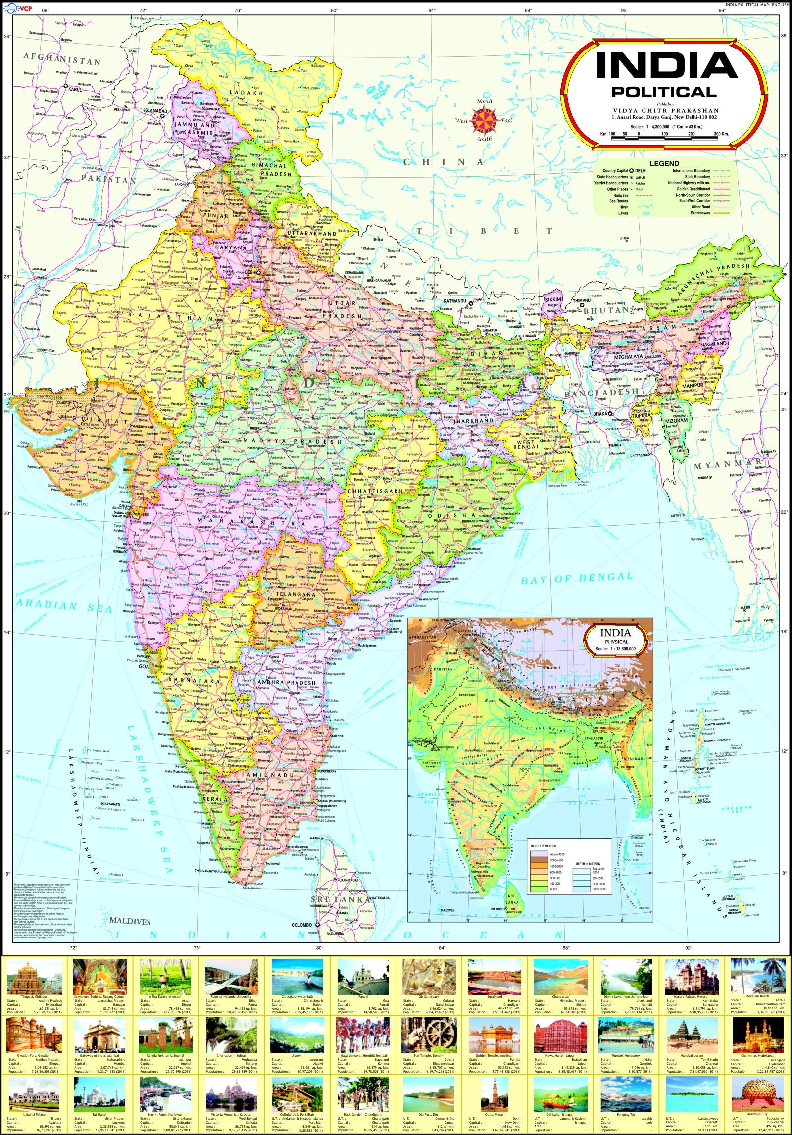 Buy India Map Political 70x100cm Latest Jammu Kashmir Ladakh Boundary Book Online At Low Prices In India India Map Political 70x100cm Latest Jammu