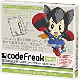 CYBER コードフリーク typeII (Wii用)