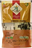 24 Mantra Organic Turmeric Powder, 7 Ounce