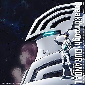 宇宙戦艦ティラミス DVD