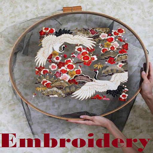 Embroidery ()
