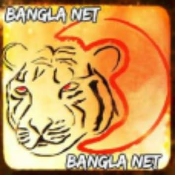 Live Bangla TV