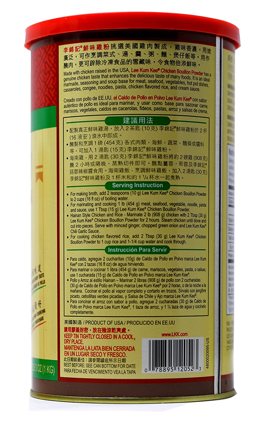 Amazon.com : Lee Kum Kee Chicken Bouillon Powder 35OZ (2 Pack) : Grocery & Gourmet Food