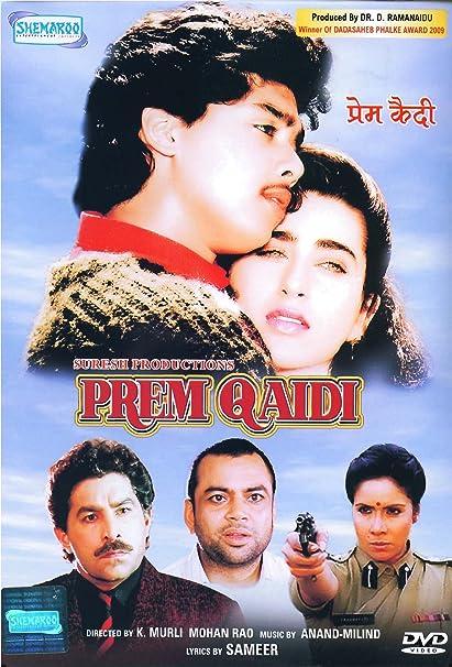 Prem qaidi movie songs 1991 download, prem qaidi mp3 songs.