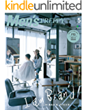 Men's PREPPY(メンズプレッピー) 2016年5月号[雑誌]