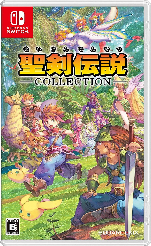 Amazon | 聖剣伝説コレクション - Switch | ゲームソフト
