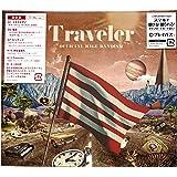 【外付け特典あり】 Traveler (初回限定LIVE Blu-ray盤)(初回生産分封入特典 :プレイパス)(A4クリアファイル H ver.付)