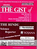 The Gist of: The Hindu, Yojana, Kurukshetra, PIB & Science Reporter (February-17)