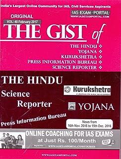 Buy The Gist of The Hindu, Yojana, Kurukshetra, PIB & Science ...