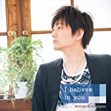 I believe in you / キミとスマイル