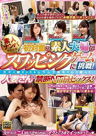 Amateur Asian Group Sex