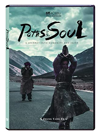 amazon co jp paths of the soul dvd import dvd ブルーレイ
