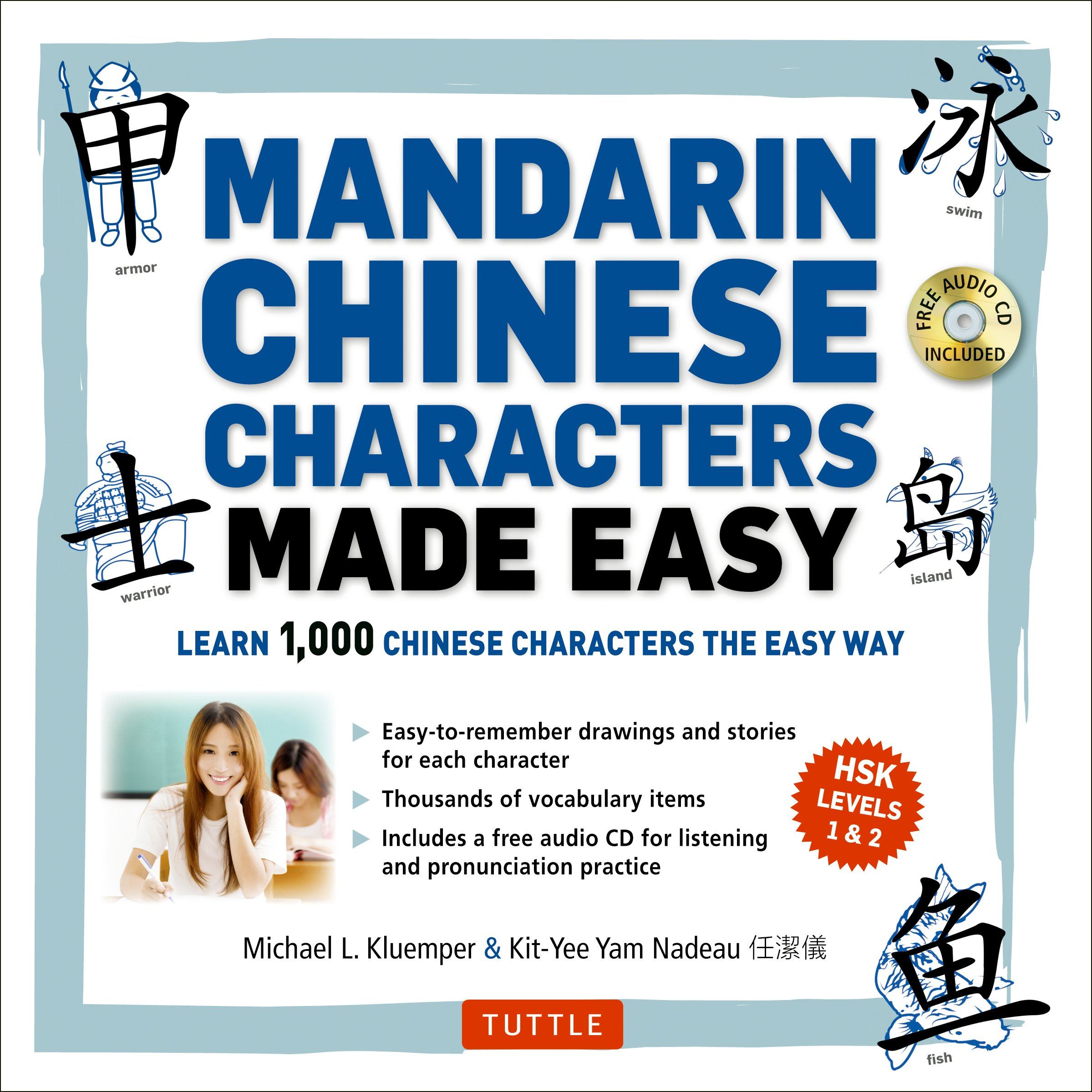 Amazon Mandarin Chinese Characters Made Easy Hsk Levels 1 3