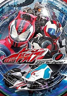 「仮面ライダードライブ dvd 5巻」の画像検索結果