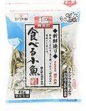 Yamaki Salt Additive-free Fresh Building Eatable Small Fish Dried Sardine 40g Ship From Japan