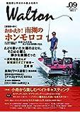 Walton vol.09 (琵琶湖と西日本の静かな釣り)